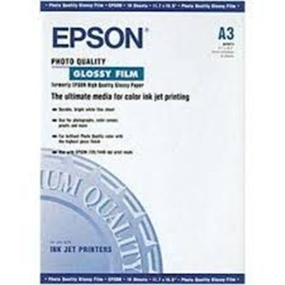 Зображення Пленка Epson A3 Photo Quality Glossy Film