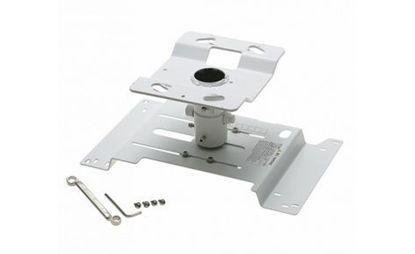 Зображення Потолочное крепление для проекторов Epson (ELPMB22)