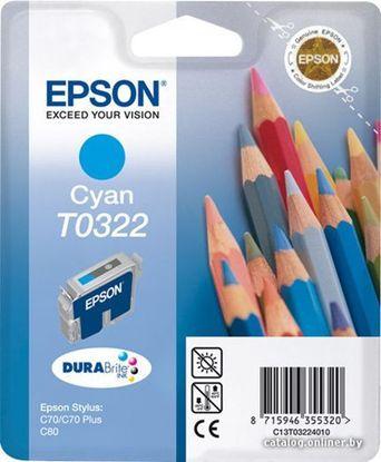 Зображення Картридж Epson StC70/C80 cyan