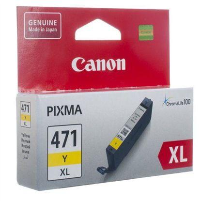 Зображення Картридж Canon CLI-471Y XL PIXMA MG5740/MG6840 Yellow