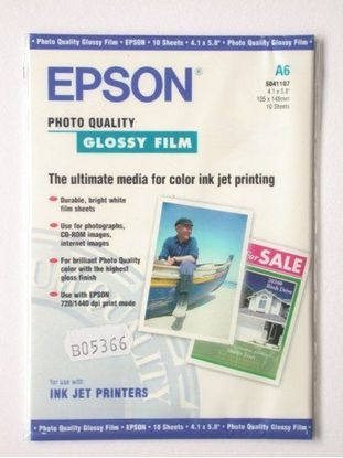 Зображення Пленка Epson A4 Photo Quality Glossy Film
